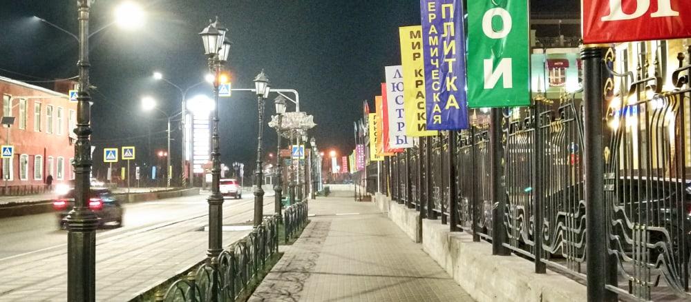 Noginsk bei Nacht